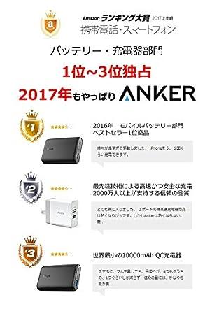 Anker PowerPort Qi 10 (10W Qi認証済み プレミアムワイヤレス充電器) iPhone XS / XS Max / XR / X / 8 / 8 Plus、Galaxy S9 / S9+ / S8 / S8+、その他Qi対応機種 各種対応