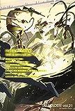UQ HOLDER!(21) (講談社コミックス) 画像