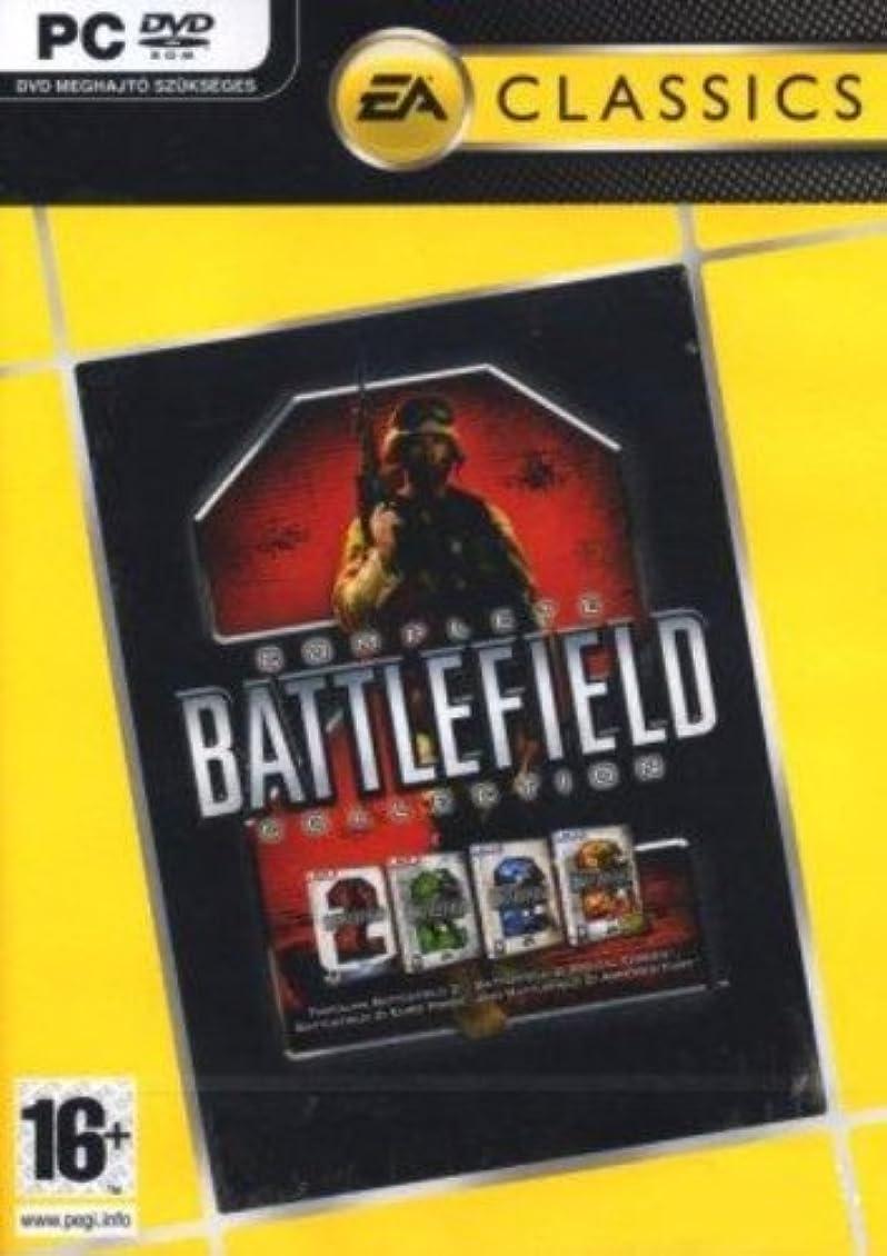 乞食彼自身トロリーBattlefield 2: Complete Collection (輸入版 UK)
