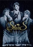 StarS First Tour -Live at  TOKYU THEATRE Orb- (DVD2枚組+CD)