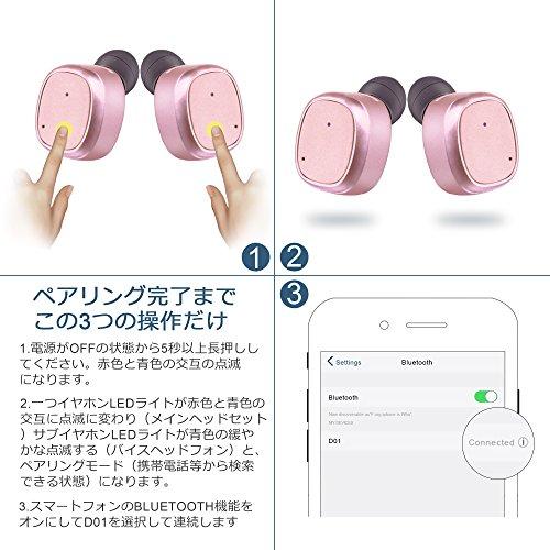 ワイヤレスイヤホン Bluetoothイヤホン 充電ケース付き マイク内蔵 ハンズフリー通話 片耳 両耳とも対応 高音質 (ピング)
