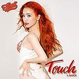 ソリ ココソリ - Touch (Single Album) CD+Booklet [韓国盤]
