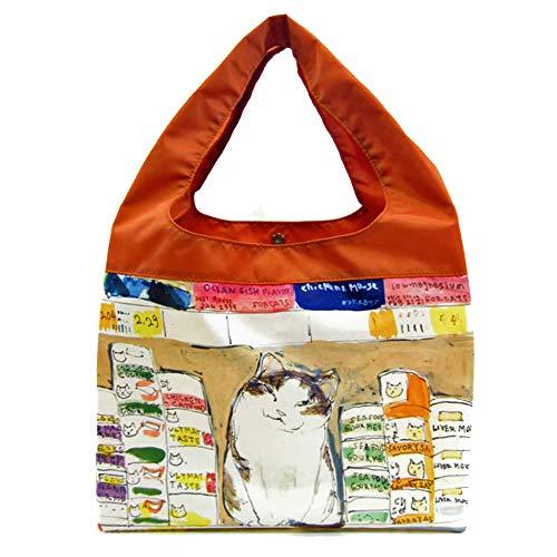 マンハッタナーズ コンパクトバッグB グルメ猫 (71-2221-ORG) 猫グッズ 猫雑貨