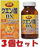 徳用クエン酸DX 420粒×3個セット