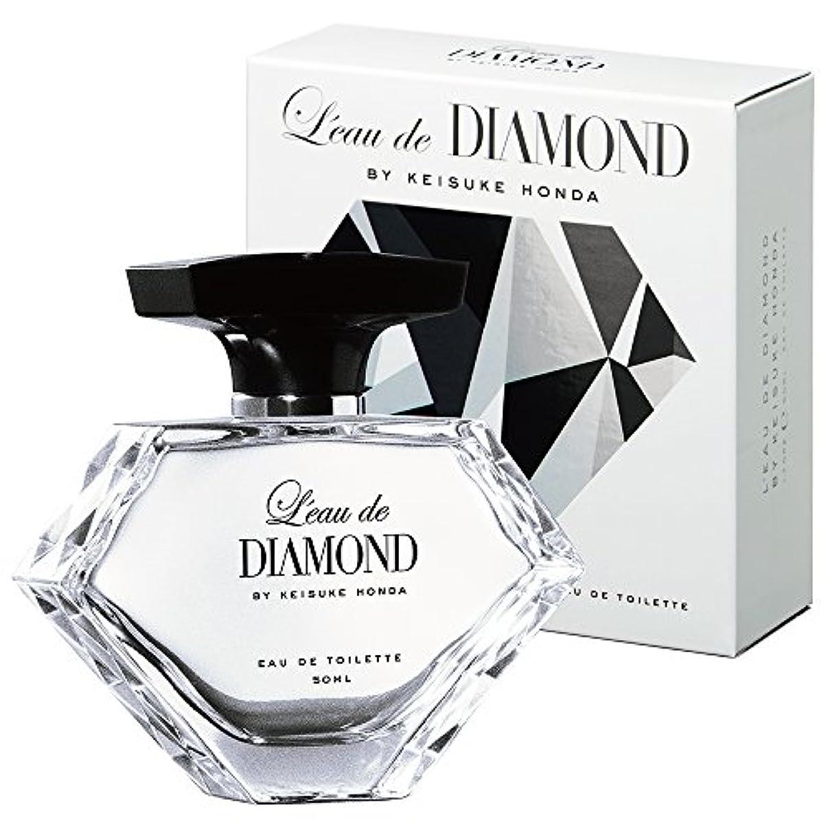 再生的深く組ロードダイアモンド バイ ケイスケホンダ オードトワレ 50ml