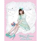 田村ゆかり LOVE■LIVE *I Love Rabbit* [Blu-ray]