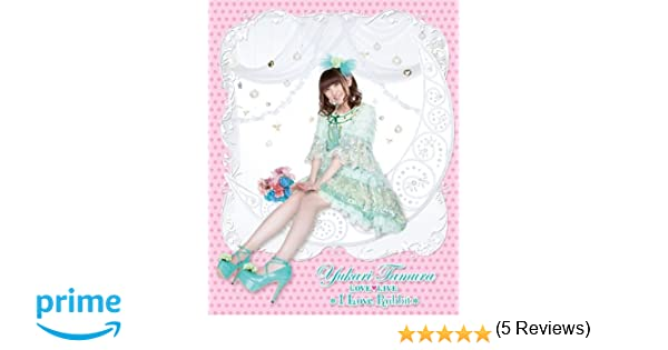 Amazon.co.jp   田村ゆかり LOVE...