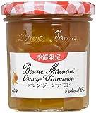 ボンヌママン オレンジシナモン 225g