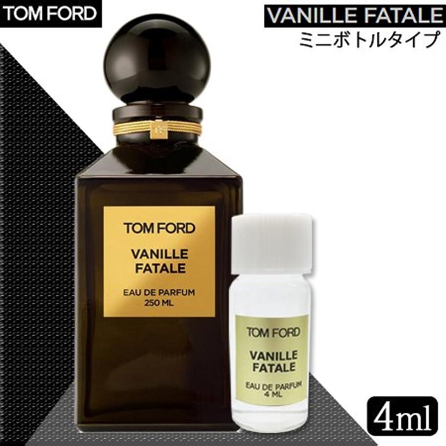 良心エーカー実験トムフォード TOM FORD バニラ ファタール オードパルファム EDP 4ml 【並行輸入品】