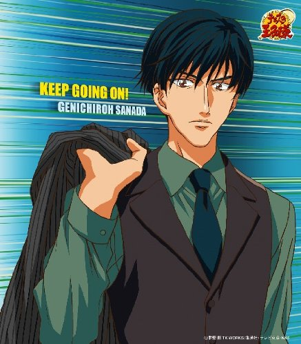 KEEP GOING ON!の詳細を見る