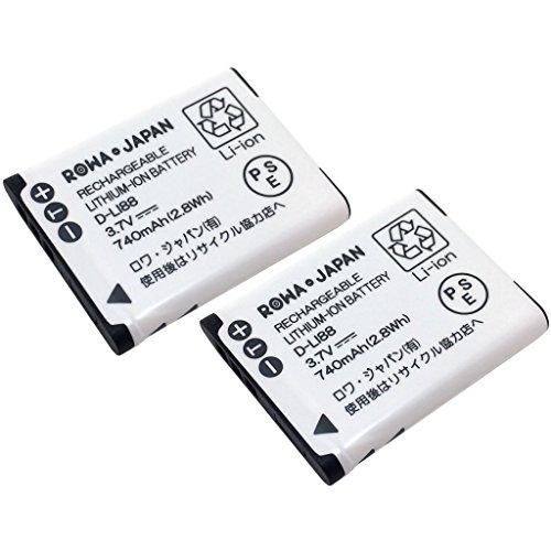 【増量】【2個セット】SANYO 三洋電機 Xacti DMX-CA100 DMX-CS1 の DB-L80 互換 バッテリー 【ロワジャパン】