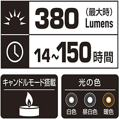 ジェントス LED ランタン 【3色切替/明るさ380ルーメン/連続点灯14時間/防滴】 エクスプローラー SOL-036C