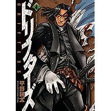 ドリフターズ(4) (ヤングキングコミックス)