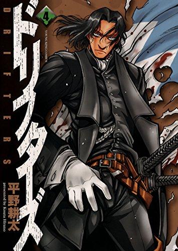 ドリフターズ(4) (ヤングキングコミックス)の詳細を見る