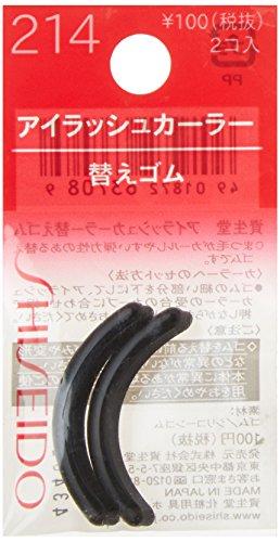 資生堂 アイラッシュカーラー替えゴム 214 (2コ入)