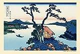 300ピース ジグソーパズル 葛飾北斎 信州諏訪湖(富嶽三十六景) (26x38cm)