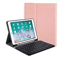 ペンホルダー付き iPad アイパッド 9.7インチ キーボード ケース 2019 新型 9.7inch iPad6 iPad5 iPad Air2 iPadPro9.7 分離式 スマートキーボード付き カバー Apple Pencil 収納用ホルダー内蔵 (iPad6/iPad5/iPadPro9.7/iPadAir/Air2, ローズ金+黒キーボード)