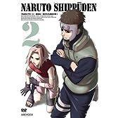 NARUTO -ナルト- 疾風伝 遥かなる再会の章 2 [DVD]