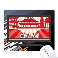 赤いシルエットの画期的な中国ファン ノンスリップラバーマウスパッドはコンピュータゲームのオフィス