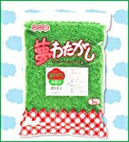 【わた菓子用 ザラメ】 夢わたがし メロン(1kg)