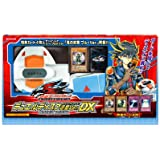 遊戯王5D's オフィシャルカードゲーム デュエルディスク 遊星Ver. DX [並行輸入品]
