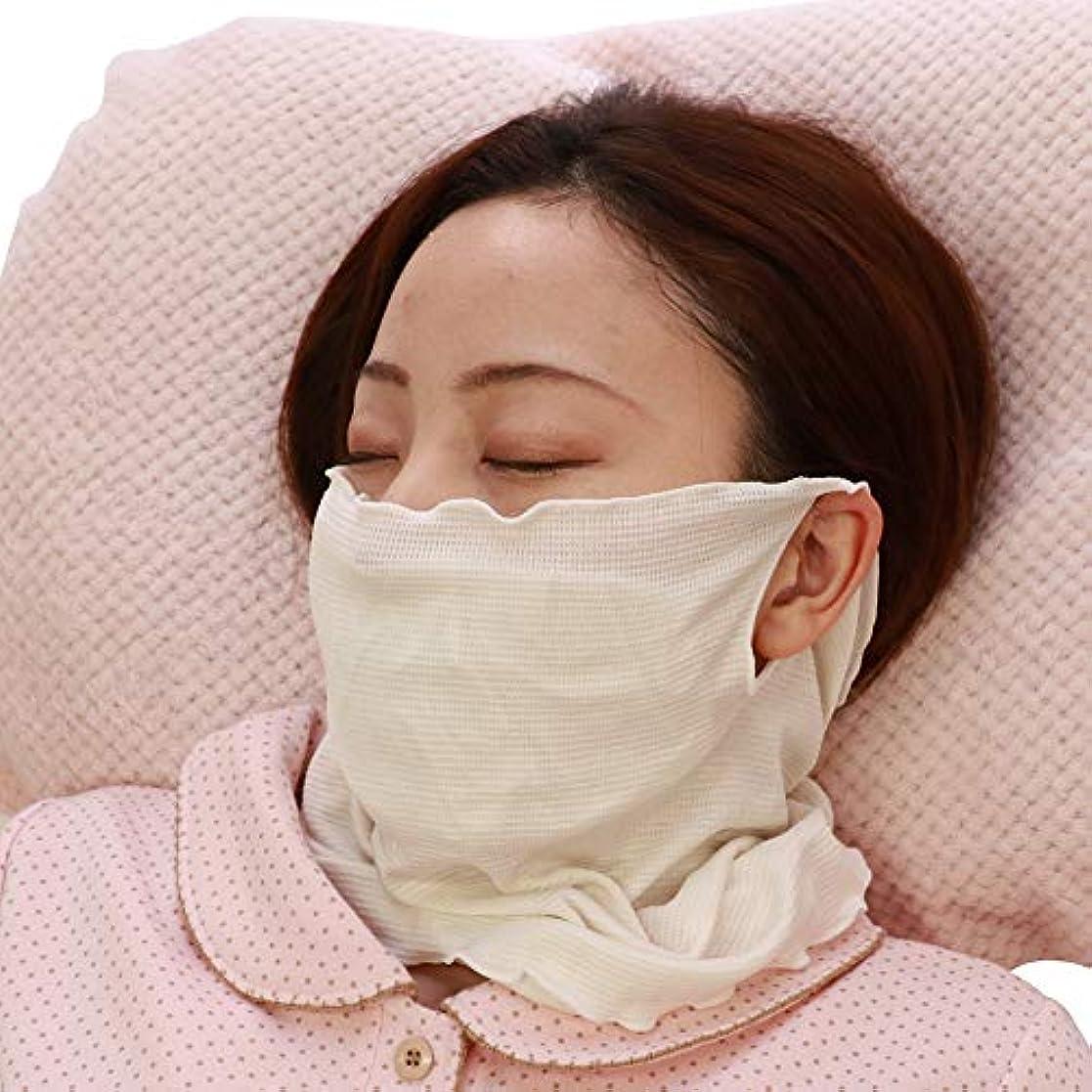 まさに振動させる洗剤絹屋 極薄2mm シルクフェイスマスク