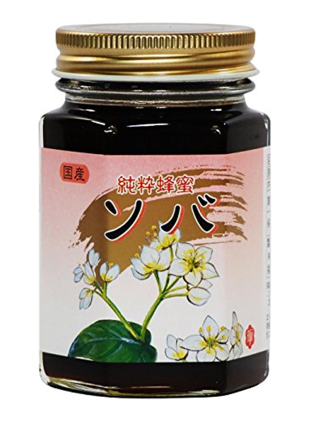 賢明な存在する幸運なことに藤井養蜂場 国産ソバはちみつ 180g