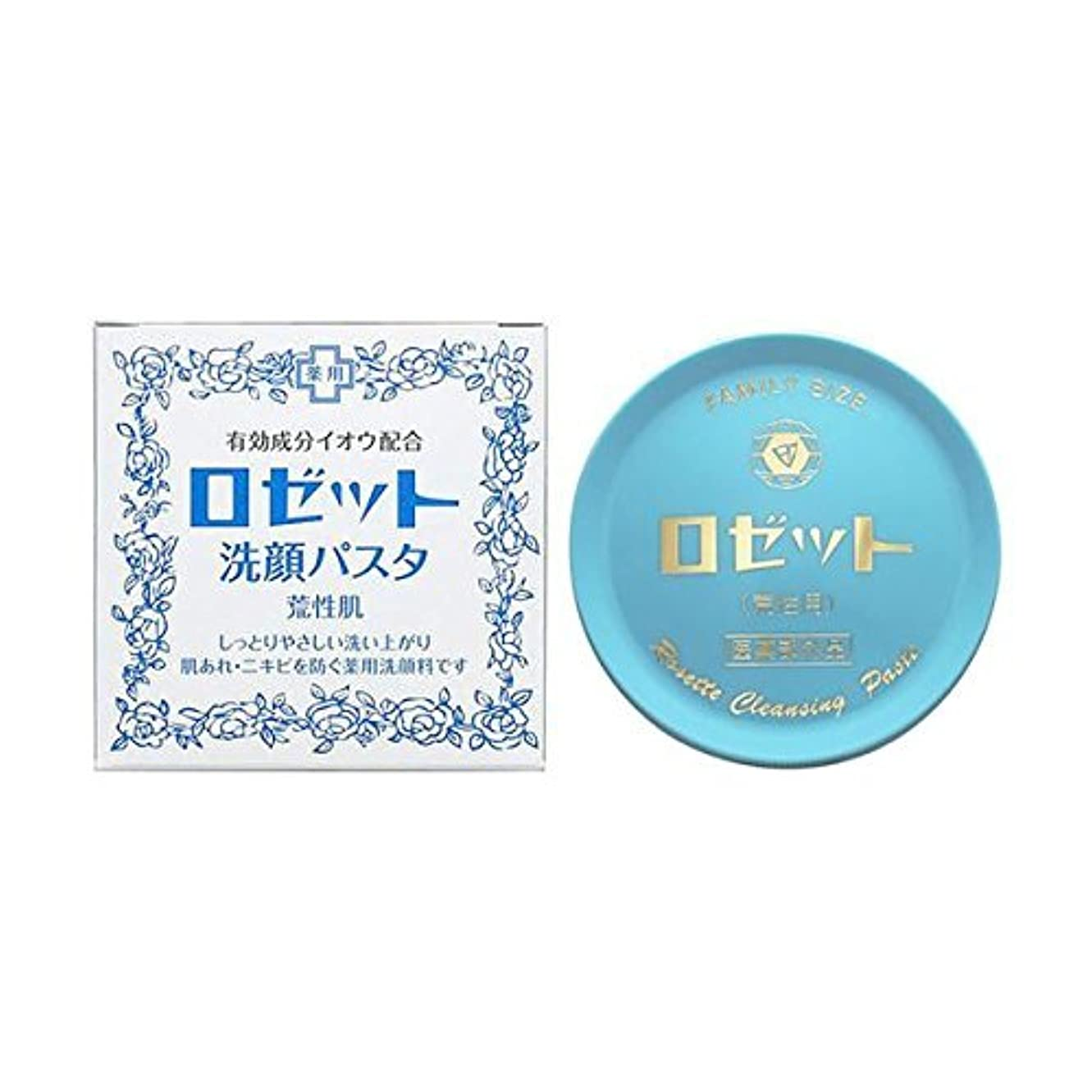 正気サーマルアスリート【お徳用 5 セット】 ロゼット 洗顔パスタ 荒性肌 90g×5セット