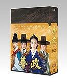 華政[ファジョン](ノーカット版) Blu-rayBOX3 [DVD] -