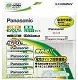 パナソニック 充電式EVOLTA 急速充電器セット 単3形充電池 4本付き K-KJQ08M40V