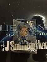 三代目J Soul Brothers LIVE TOUR 2015 BLUE PLANET 岩田剛典 モバイルクリーナー