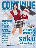 CONTINUE(コンティニュー) vol.38