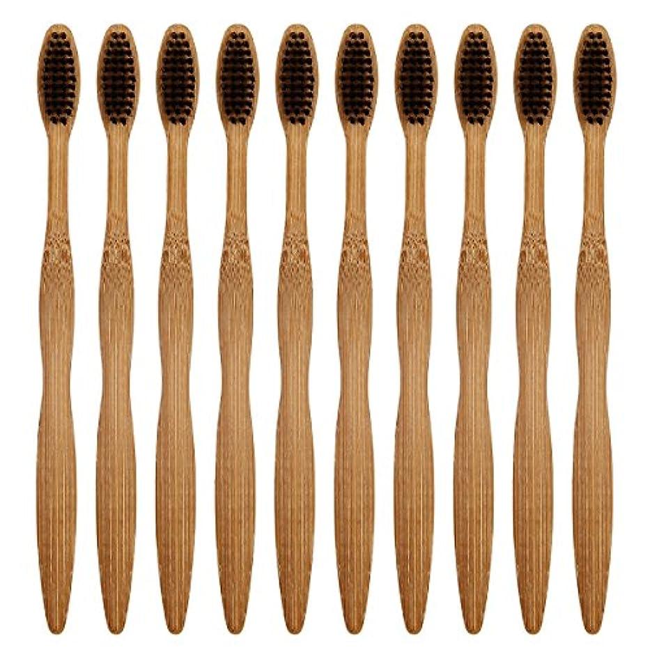 おめでとう命題投げるCA Mode(JP) 竹製 歯ブラシ ナイロン毛 環境保護 大人用 ハブラシ 10本入