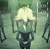 TVアニメ「 幼女戦記 」エンディングテーマ「 Los! Los! Los! 」