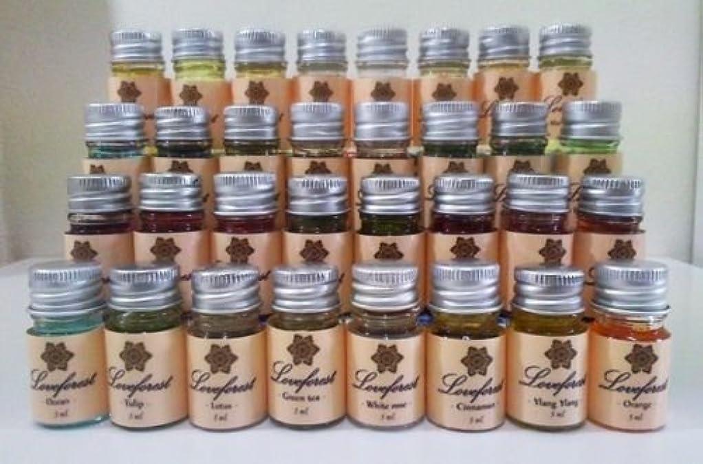 ホイッスル火炎名誉純粋基本油 5ml 治療級 アロマセラピー送料無料 - 緑茶