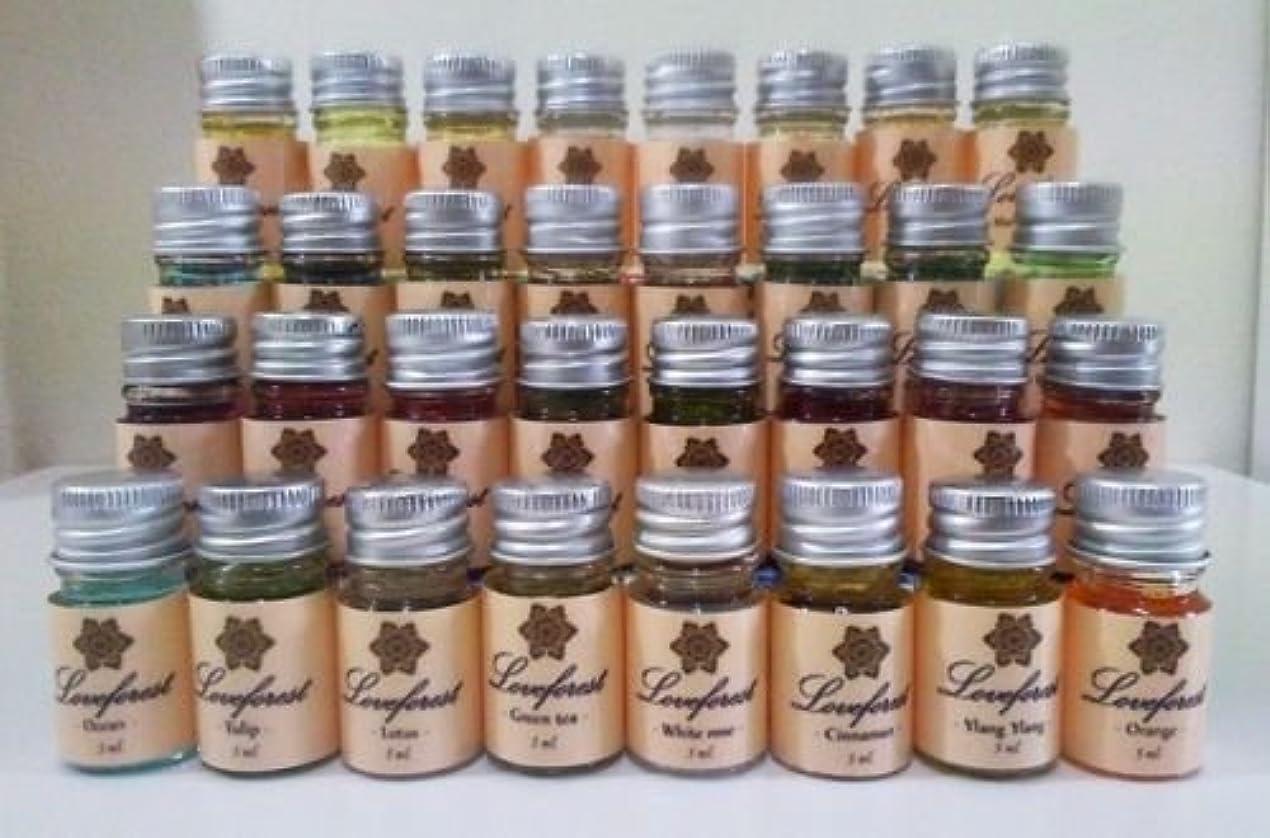 スムーズにチャンピオンイチゴ純粋基本油 5ml 治療級 アロマセラピー送料無料 - ローズ
