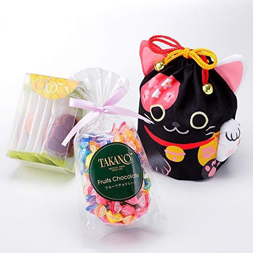 新宿高野 招き猫巾着袋E 洋菓子 ギフト スイーツ セット (フルーツチョコ /果実サブレ) ブラック