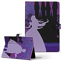 igcase Qua tab QZ8 KYT32 au LGエレクトロニクス キュアタブ タブレット 手帳型 タブレットケース タブレットカバー カバー レザー ケース 手帳タイプ フリップ ダイアリー 二つ折り 直接貼り付けタイプ 011299 プリンセス お城 紫