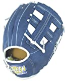 サクライ貿易(SAKURAI) FALCON(ファルコン) 野球 硬式 グローブ 子供用 グラブ  FG-117