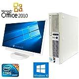 【Microsoft Office2010搭載】【Win 10搭載】NEC Mシリーズ/新世代Core i5 3.2GHz/メモリ4GB/HDD160GB/DVDドライブ/中古デスクトップパソコン (22インチ液晶セット)