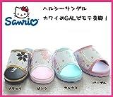 【SANRIO】サンリオ ハローキティ SA-4742 桜 和柄 さくら フラット 健康サンダル レディース (L, ピンク)