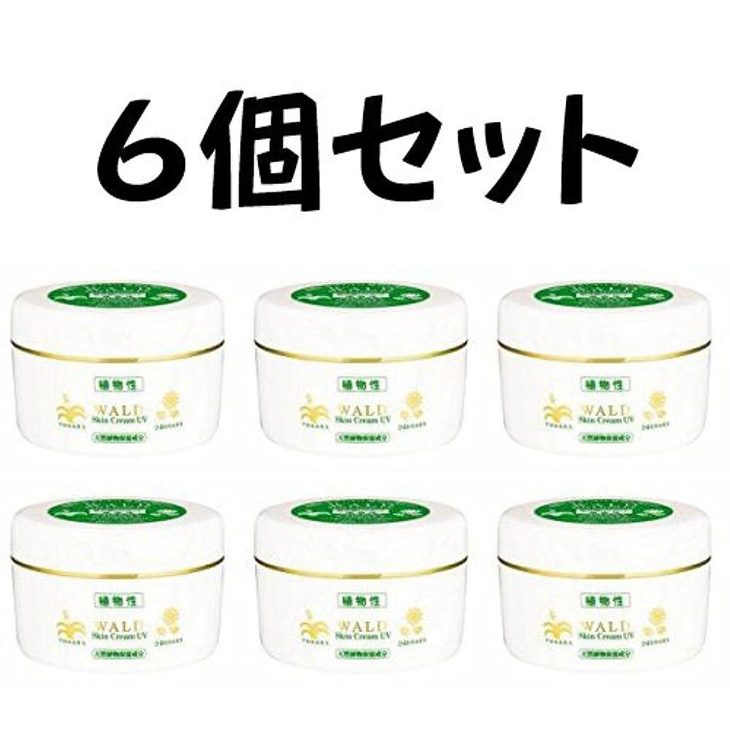 ページ接触傀儡新 ヴァルトスキンクリーム UV (WALD Skin Cream UV) 220g (6)