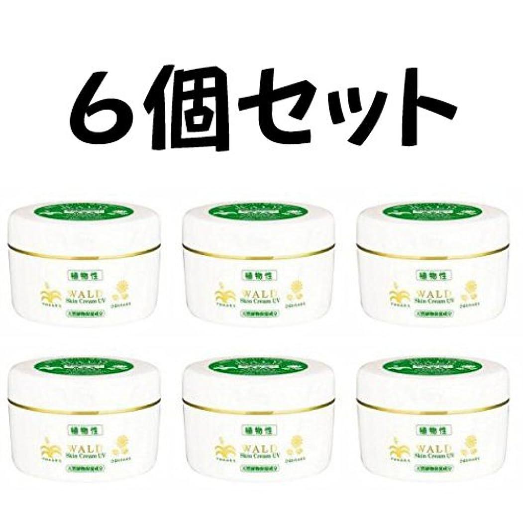 ホットエレベーターライバル新 ヴァルトスキンクリーム UV (WALD Skin Cream UV) 220g (6)