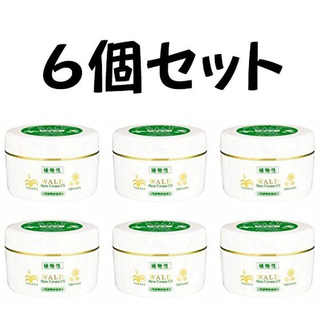 議会誇張する啓示新 ヴァルトスキンクリーム UV (WALD Skin Cream UV) 220g (6)