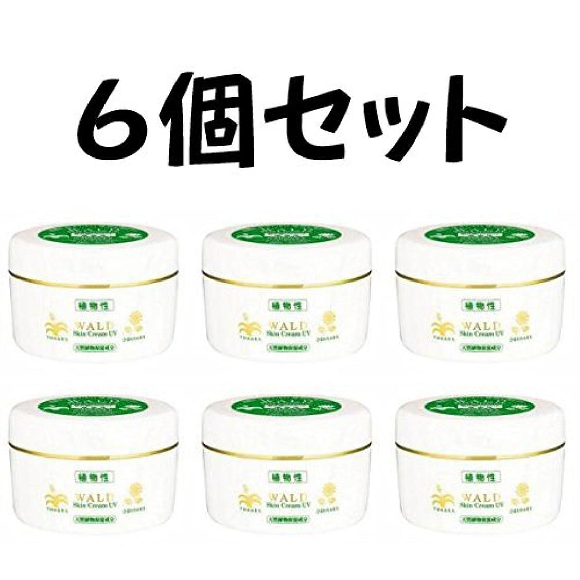 昼間出会い開拓者新 ヴァルトスキンクリーム UV (WALD Skin Cream UV) 220g (6)
