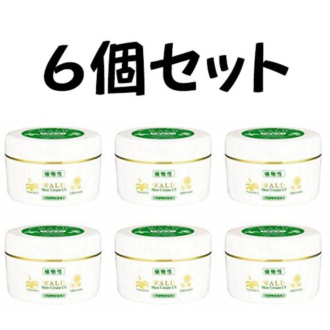 たとえ台風忘れる新 ヴァルトスキンクリーム UV (WALD Skin Cream UV) 220g (6)