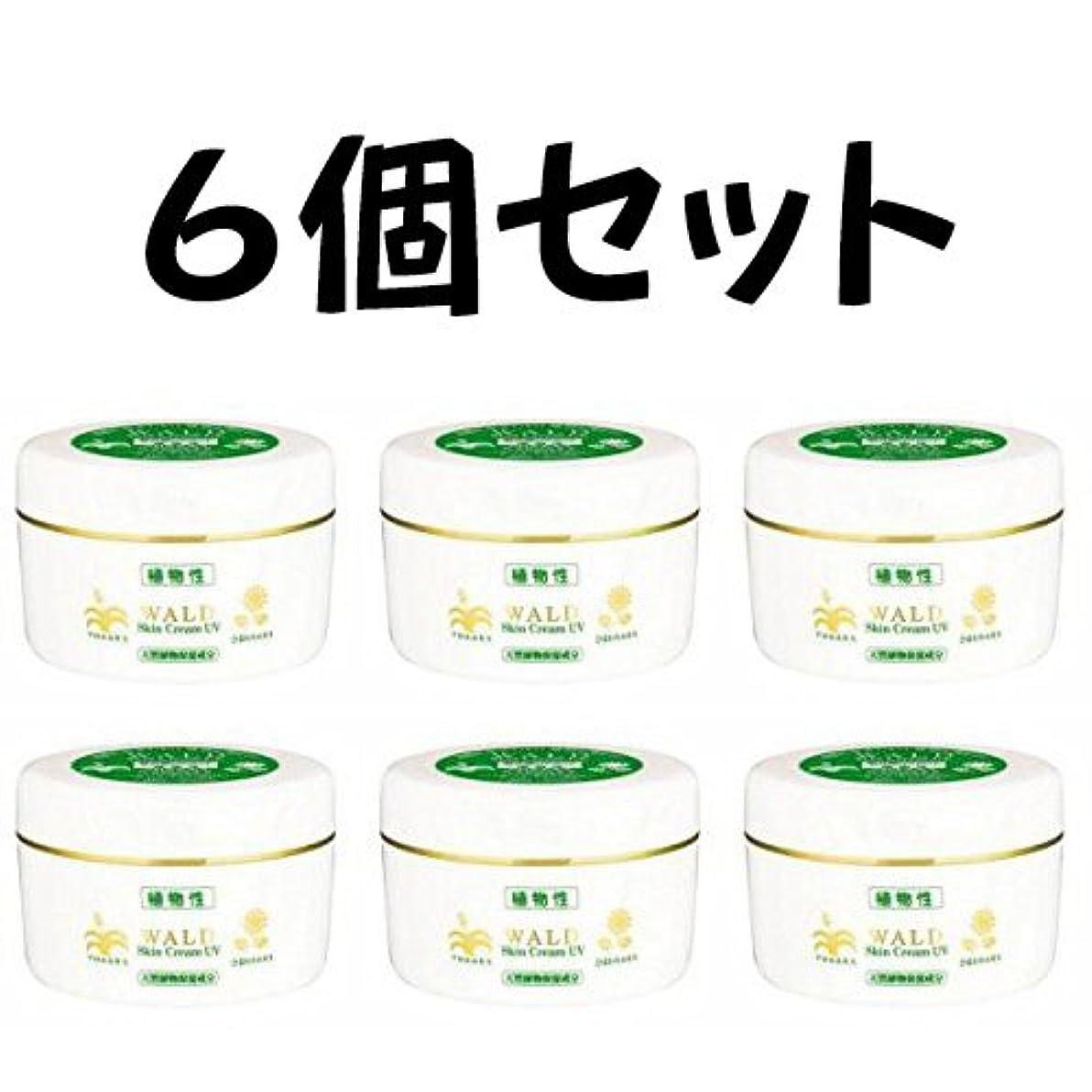 彼女ゼロ懲戒新 ヴァルトスキンクリーム UV (WALD Skin Cream UV) 220g (6)