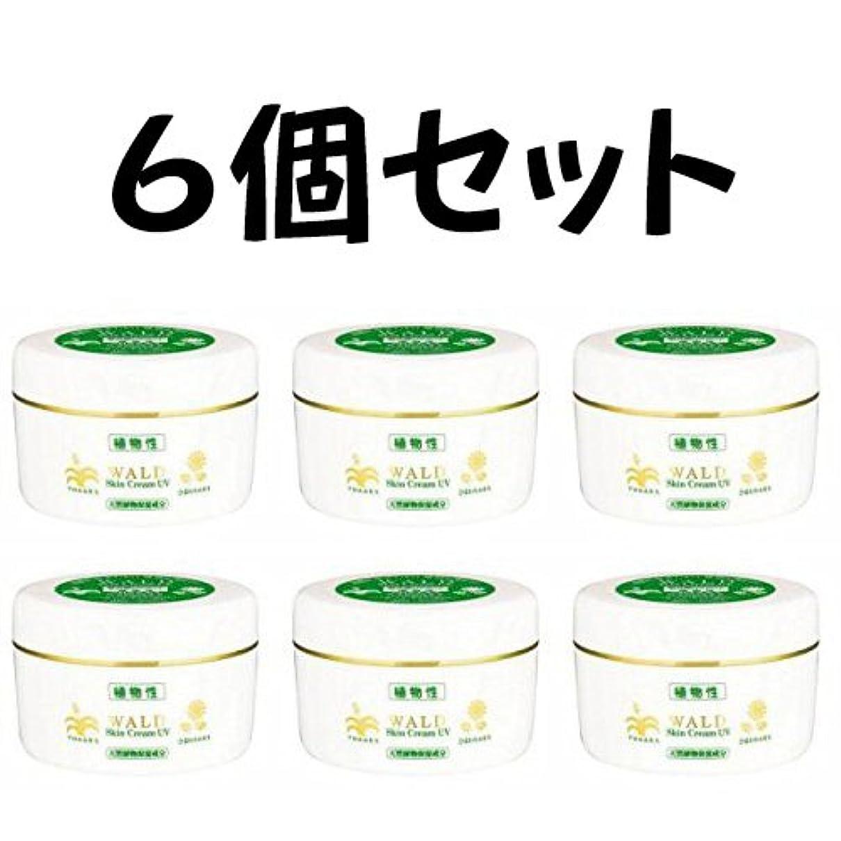 サージ見分ける生息地新 ヴァルトスキンクリーム UV (WALD Skin Cream UV) 220g (6)