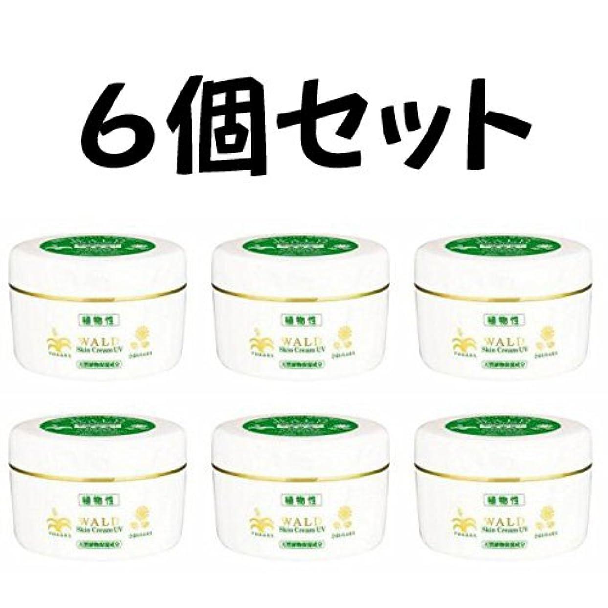 何でもアナログ壊滅的な新 ヴァルトスキンクリーム UV (WALD Skin Cream UV) 220g (6)