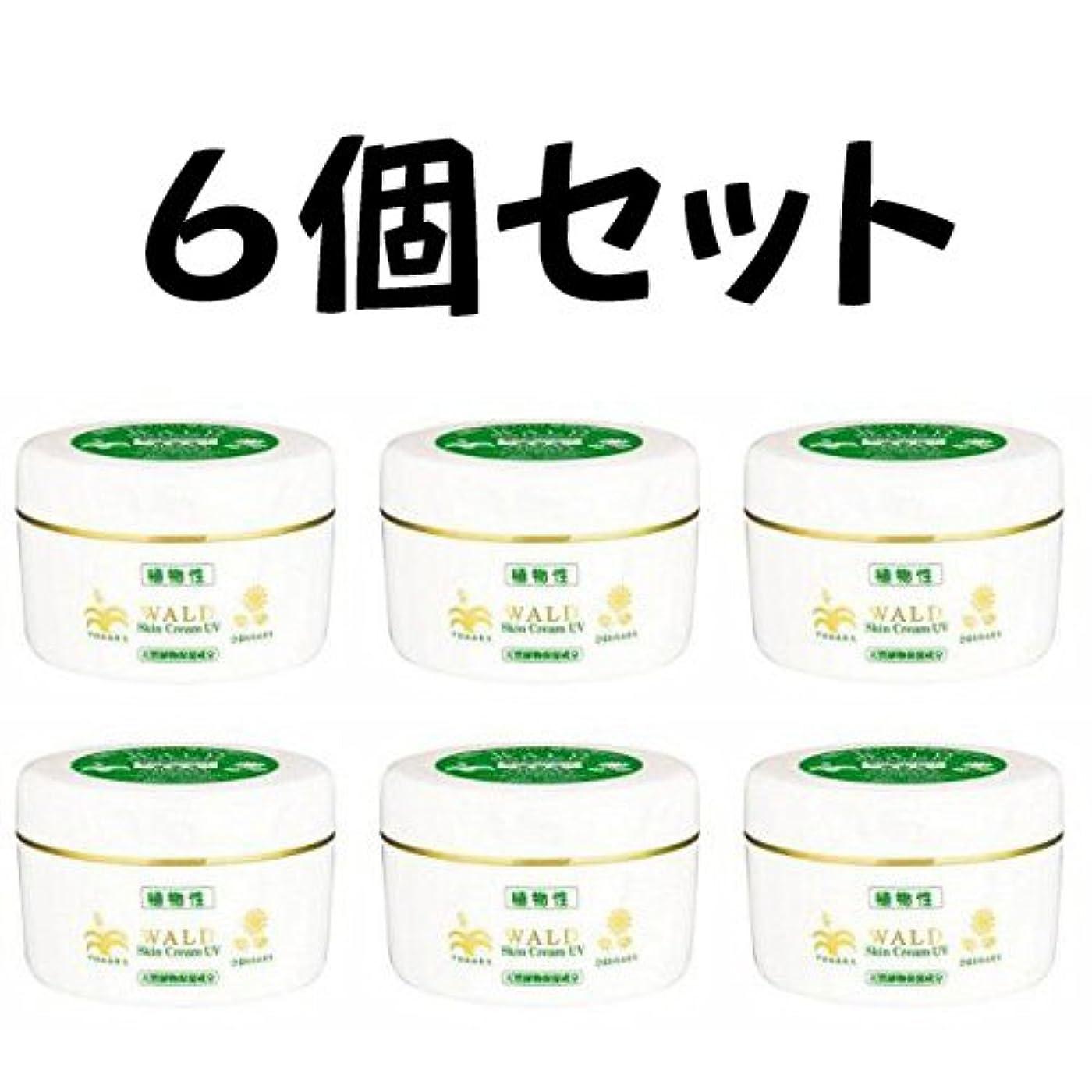 コンテンツパキスタン人トンネル新 ヴァルトスキンクリーム UV (WALD Skin Cream UV) 220g (6)